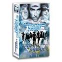 (book) Strongmen: Lucky Break by Michael Garcia - blue version