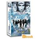 (ebook) Strongmen: Lucky Break by Michael Garcia